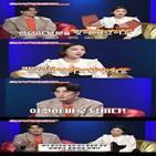 황영진,김다솜,남편,애로부부