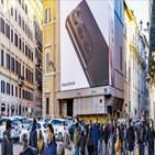 제품,스마트폰,반도체,확대,시장,사업,강화,갤럭시,프리미엄