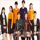 한복교복,지원,학교,교육부