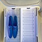 신발,LG전자,신발관리기