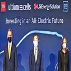 미국,배터리,LG에너지솔루션,공장
