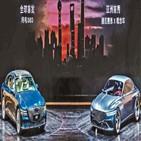 전기차,도요타,시장,글로벌,최대,모델