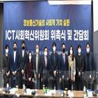 사회공헌,회장,대표,한국사회복지협의회,기업