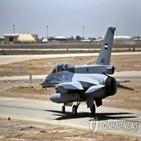 이라크,공격,미군,로켓,주둔