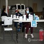 백신,수요,접종,미국,지역,감소,사람