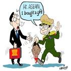 아세안,미얀마,국민통합정부,최고사령관,만평
