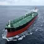 한국조선해양,수주,초대형,원유운반선,계약