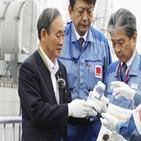 도쿄전력,오염수,일본,대한,후쿠시마,정부,물질,불신,공감