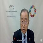 미얀마,아세안,안보리,유엔,총장
