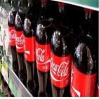 코카콜라,가격,제품,인상