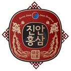 진안홍삼,홍삼제품,인증,진안군,마이산