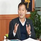 진안홍삼,진안,홍삼특구,홍보,명품홍삼