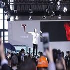 중국,테슬라,차주,차량,행정구,시위,모델3