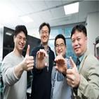 삼성전자,데이터,속도,반도체,개발,화면