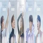 아이돌,정지소,이미테이션,진짜,윤호,데니안,열정,이준영