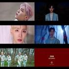 영상,공개,티저,타이틀곡