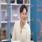 권현빈,방송,공개