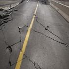 지진,규모,발생,여진