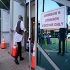 백신,혈전증,얀센,생산,헤파린,코로나19,나타난