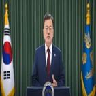 협력,아시아,대통령,미국,한·미,정상회담,강조