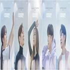 정지소,윤호,데니안,진짜,이준영,이미테이션