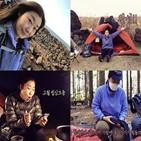 라미란,에피소드,구독자,다양,여행,자연,언니,모습