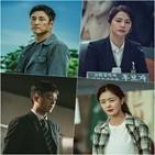 최연수,한정현,언더커버,김현주,지진희,인생,운명