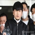 김태현,청원,유족,사건,가해자