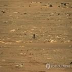 비행,NASA,화성,라이트,형제,성공