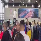 중국,테슬라,모터쇼,차주,차량,상하이,시위,행정구,현장