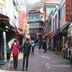 차이나타운,강원도,문화,논란,중국