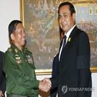 총리,태국,최고사령관,쿠데타,미얀마,아세안