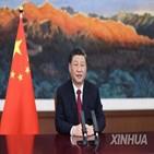 중국,협력,주석,미국,국가,코로나19