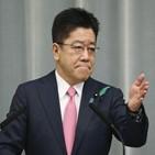 방류,일본,장관,정부,오염수,발언