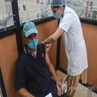 인도,백신,접종,최근,나이