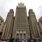 러시아,불가리아,외교관