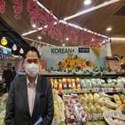 한국,식품,홍콩,매출,대표,인기,파크앤샵