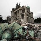 뉴질랜드,가능성,지진,규모,남섬