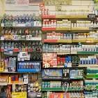 니코틴,담배,감축,금지,멘솔,검토