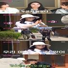 양수경,현진영,친구,아기,모습