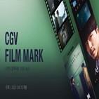 CJ,CGV,신용등급,한국신용평가