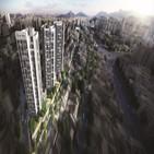 화성산업,복현동,협진아파트