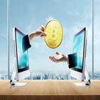 가상화폐,사기,서울시,다단계,투자,회사,쇼핑몰