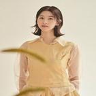 송선미,마인,이나정,작품