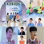 장민호,트롯맨,임영웅,현장,준비,축구,카메라,방송