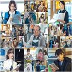 대본,광자매,오케이,홍은희,전혜빈,배우,대사,고원희