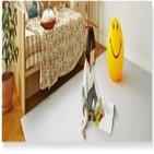 제품,마루,표면,실내,인테리어,평가,환경,패턴,친환경