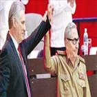 쿠바,카스트로,디아스카넬,대통령,형제