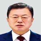 대통령,미국,백신,중국,협력,정상회담