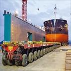 선박,중소형,지역,구축,조선업,수주,건조,관공선